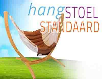 Hangmat standard te koop